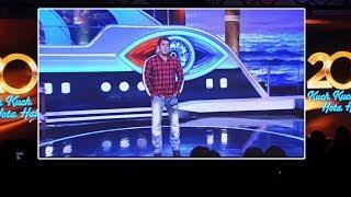 Salman Khans SPECIAL VIDEO MESSAGE To Shahrukh At Kuch Kuch Hota Hai 20 Years Celebration