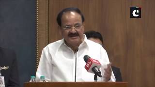 """Jai Jawan Jai Kisan"" became philosophy of my life: VP Naidu"