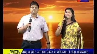 Woh Jab Yaad Aaye..Bahut Yaad Aaye Song by Sam and Sakshi | Aaj ka Tarana | JAN TV