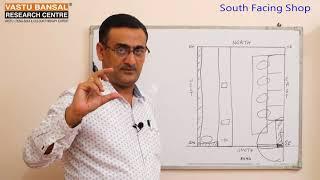 Vastu Tips For South Facing Jewellery Shop   Vastu Bansal   Dr  Rajender Bansal