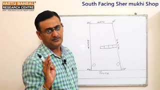 Vastu Tips For South Facing Sher mukhi Shop   Showroom   Vastu Bansal   Dr  Rajender Bansal