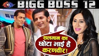 Salman Is Like An Elder Brother To Karanvir Not A Bully,' Says His Wife Teejay Sidhu | Bigg Boss 12