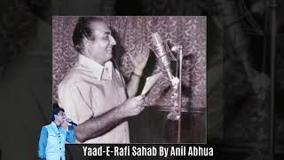 Tere Aane Ki Aas Hai Dost Revival | Anil Abhua | Mohd Rafi Last Song |Rafi Ki Yaadein