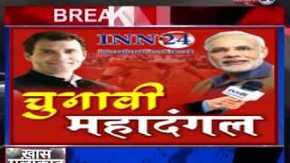 INN24 NEWS: Exclusive Interview With BJP Neta Razia Khan CG