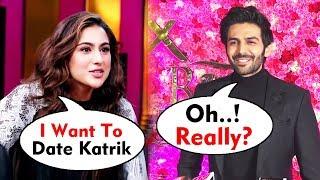 Sara Ali Khan Want To DATE Kartik Aaryan  | Kartik Aaryan Funny Reaction On Sara Ali Khan