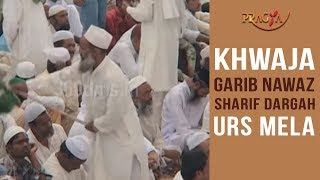Khwaja Garib Nawaz Sharif Dargah Urs Mela | Ajmer Sharif