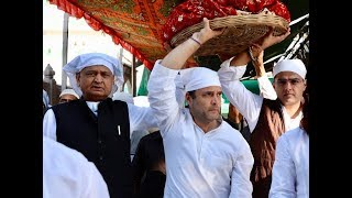 Congress President Rahul Gandhi pays his respects at Ajmer Sharif Dargah, Rajasthan