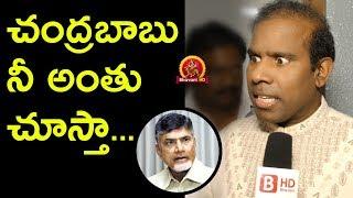 KA Paul Fires On Chandrababu Naidu & TDP Party - KA Paul Pressmeet - Swetha Reddy