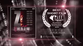 "Zubaan (2018) - Short Film | Winner ""Best Short Film"" at Rajasthan International Film Festival 2018 (Jaipur) | RFE"