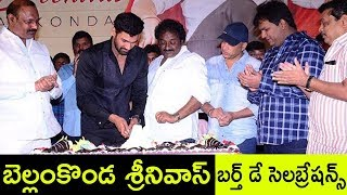 Bellamkonda Sai Srinivas Birthday Celebrations | Dil Raju | VV Vinayak | Top Telugu TV