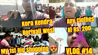 Vlog #14 My 1st Big Shopping At Korakendra Mumbai l Aate Jao Lete Jao ????