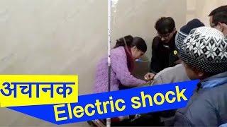 Electric shock लगने से झुलसा Lineman, नाजुक हालत में GMC जम्मू रेफर