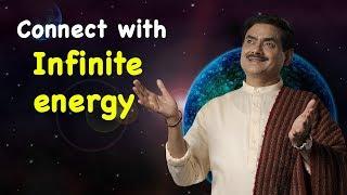 ब्रह्माण्ड की ऊर्जा से कैसे जुड़ें   key to connect infinite energy   unlock Prana energy (2019)