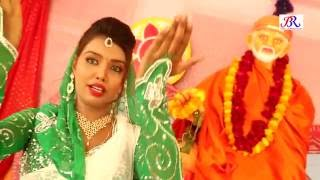 Hindi Sai Bhajan - Om Sai Ram - Sai Path - Sai Baba -  Manish Upadhyay 2016