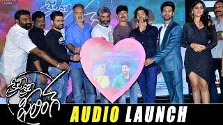 Crazy Crazy Feeling Movie Audio Launch | Viswant | Pallak Lalwan