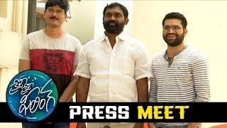 Crazy Crazy Feeling Latest Telugu Movie Press Meet | | Viswant | Pallak Lalwan