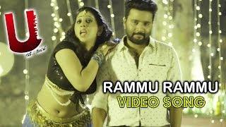U Kathe Hero Full Video Songs - Rammu Rammu Full Video Song - Kovvera, Himanshi