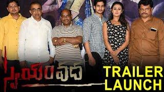 Swayam Vadha Movie Trailer Launch | Posani Muralikrishna | Anika Rao | Bhavani HD Movies