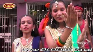 HD VIDEO- Rohit Rai || सभे कहेला बर बउराह || Pawalu A Gaura || BOL BUM {2018} #KALASH_MUSIC