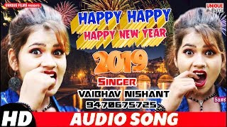 Latest Hindi New Year Song 2019 | Happy Happy Happy New Year 2019 | Vaibhav Nishant |
