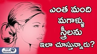 Women's Day Special : Is A Single Day Enough For Women ? | What A Women Wants From Society