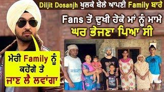 Diljit Dosanjh : Fans to Dukhi Hoke Maa nu Maame Ghar Bhejna Peya Si l Dainik Savera
