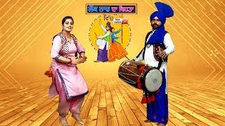 Bhangra Step Of The Day : Taali Punjab | EP 7 | Dainik Savera