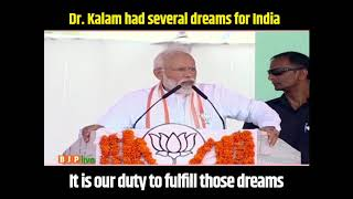 Dr. Kalam had several dreams for India today it is out duty to fulfill those dreams : PM