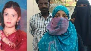Ladki Ka Hua Qatal Yaa Yeh Achanak Hui Maut Hain ? | In Pahadishareef Hyderabad | @ SACH NEWS |