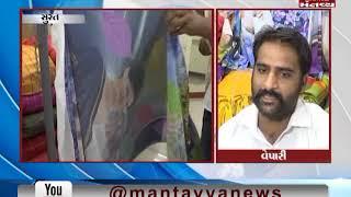 Surat: Traders are printing Priyanka Gandhi Vadra & Rahul Gandhi sarees