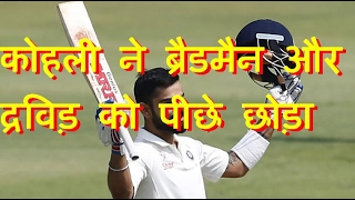 DB LIVE | 10 FEB 2017 | Virat Kohli: four double-tons in four series