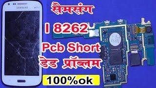 Samsung gt i8262 Pcb Short Dead Solution - i8262 Dead solution - Main Bord Short Solution 1000% ok