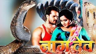 Bhojpuri  New  Movie  -  Phool  Aur  Kaante  -Khesari  Lal  Yadav,  Kajal  Raghwani  Bhojpuri  Action  Movie  Full