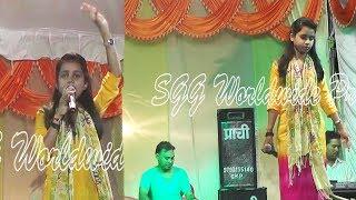 New  Stage  Show  By  Beautiful  Female  Singer  Gorkhpur  Bhojpuiri  Program