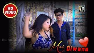 Main Deewana Huwa Tere Pyaar Me - Mohit Yadav - Dekhte Dekhte - Hindi Romantic Song 2018
