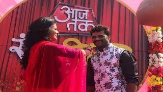 भारत के सबसे बड़े News पर Khesari lal का Show।Khesari lal yadav Aaj tak Tv Show।Aaj tak rang rashiya।