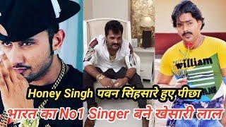 सारे Singer को पिछा छोड़ Khesari lal बने भारत का No1 singer।Khesari lal yadav No1 singer।