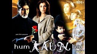 Hum Kaun Hai - Full Hindi Film - Amitabh Bacchan , Dimpal Kapadia - Hindi Movies 2018
