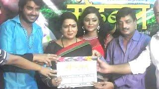 Bhojpuri Film Mohabat Mahurat Interview Chintu