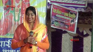 टोटा नफ़ा कर्म का # Tota Nafa Karam Ka Ho Se || Madam Soniya # Superhit Ragni