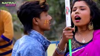 NAYA NAYA BHAUJI | BACHCHU BIHARI HOLI VIDEO SONG | BHOJPURI HOLI VIDEO SONG || KHESAI LAL SONG