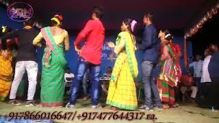 Latest santali super hit program song 2018 || Bar din taha ragim bhagao Ana || Singer = Shaul Baski