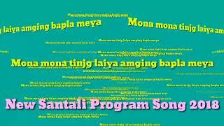 New santali program song 2018 || Mona mona tinjg laiya amging bapla meya