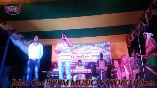 Top 10 Santali Program song 2018 || Cupya cupya babainj kurai ana || Singer = Ranjit Murmu