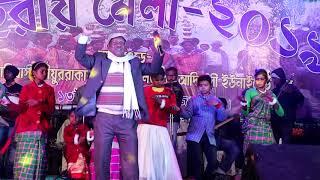 Da boiha dela boiha    Ram kisku    New santali song 2019