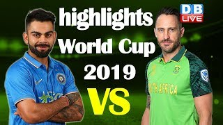 ICC Cricket World Cup 2019 | South Africa vs India |  - Match Highlights