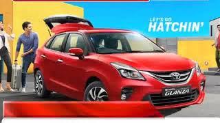 Toyota Glanza भारत में लॉन्च, शुरुआती कीमत 7.22 लाख रुपये