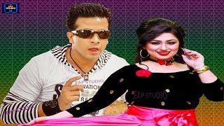????সুপারহিট শাকিব খান বাংলা নতুন  সিনেমা✔️HD Full Movie = EAP Studio