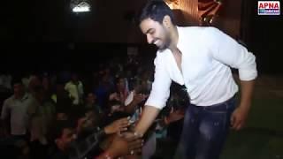 Payal Cinema  Bhiwandi Promotion Bhojpuri Film Chana Jor Garam