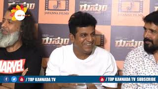 Rustam Kannada Movie Press Meet | Shivarajkumar | Rustam